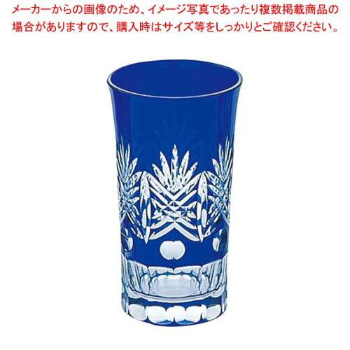 【まとめ買い10個セット品】 【 業務用 】江戸切子 西陣・一口ビール ルリ 130-93-3