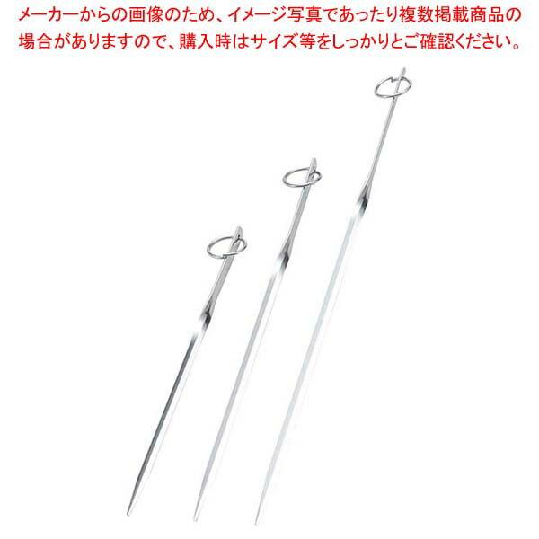 【 業務用 】18-8 プロセット TS-37 180mm