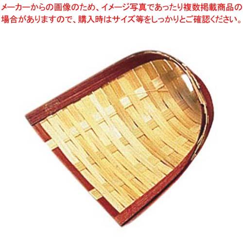 【 業務用 】竹製 珍味入れ(薬味入れ)18-022 小 60×70