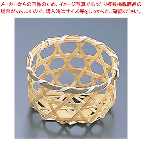 【 業務用 】竹 白丸 珍味入れ 18-605