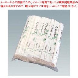 【 業務用 】完封箸 アスペン元禄楊枝入 100膳入 全長203