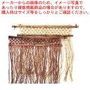【 業務用 】縄 のれん さらし 900×1200