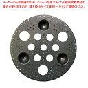 18-8 便利プレート 20cm(フッ素加工) 【厨房館】【 鍋全般 】