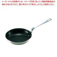 18-10 ロイヤル フッ素加工フライパン XFD-220T 22cm 【厨房館】