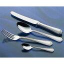【 業務用 】洋白サントノ [47]テーブルナイフ[H・H]刃付