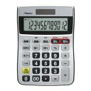 12桁 軽減税率対応電卓 シルバー 【厨房館】
