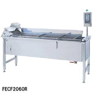 【 業務用 】フジマック 業務用電気連続フライヤー FECF1582R W1645×D1230×H850【 メーカー直送/代引不可 】