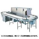 フジマック ラウンドタイプ洗浄機(アンダーフライトコンベア) FUD-15Fr LPG(プロパンガス)【 メーカー直送/代引不可 】【厨房館】