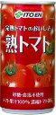 【 業務用 】伊藤園 濃い熟トマトS 190g×6本