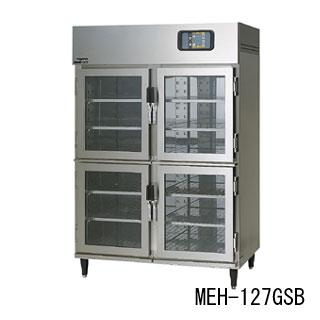 【 業務用 】業務用 マルゼン 温蔵庫 MEH-097GSB 【 厨房機器 】 【 メーカー直送/代引不可 】