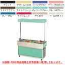 【 業務用 】大穂製作所 冷蔵サービス機器 OHSB-120...