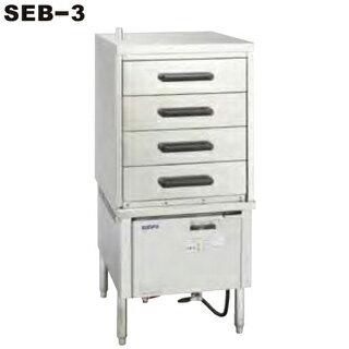 【 業務用 】引出し式スチームボックス 蒸し器 SEB-3(4段) 533×650×1150mm