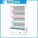 【 業務用 】冷蔵ショーケース サンデン オープンタイプ RSG-H750M 【 HOT&COLDタイプ ノンフロンCO2冷媒 】 【 メーカー直送/代引不可 】