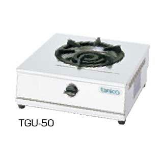 【 業務用 】タニコー 卓上ガステーブル TGU-45