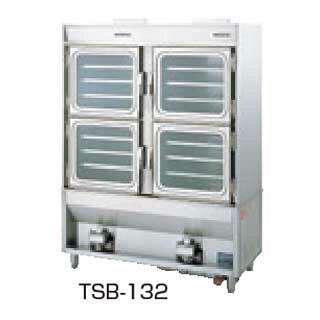 【 業務用 】タニコー ガス式蒸し器 TSB-132 【 メーカー直送/代引不可 】 【 メーカー直送/代引不可 】