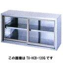 �� ��̳�� �ۥ��˥��� ���饹�ͥ����� TX-HCB-180G