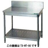 【 業務用 】タニコー tanico 作業台 組立品 TX-WT-120 【 メーカー直送/代引不可 】