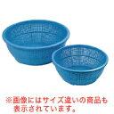 【 業務用 】【まとめ買い10個セット品】イケダ DX丸ザル5号ブルー