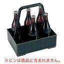 【まとめ買い10個セット品】ABS ファミリーボックス 81011198 黒【 ビール運び 】 【厨房館】