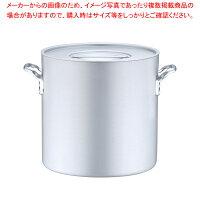 エレテック 寸胴鍋 30cm 【厨房館】<br>【 寸胴鍋 】
