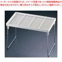積み重ね棚 キッチンラック T-103 Lタイプ【ECJ】【キッチンラック キッチン収納 】