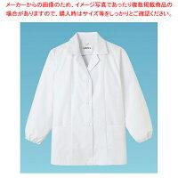 女性用調理衣 長袖 FA-335 L【ECJ】【調理衣 ユニフォーム 】