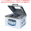 廚房用品 - 自動真空包装機トスパック V-455G-1 【厨房館】