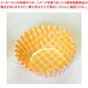 オーブンケース チェック柄(250枚入) 7号深口 黄【厨房館】【使い捨て容器 オープンケース】