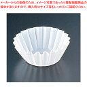 フードケース 彩 白(500枚入) M33-582 7F【厨房館】【使い捨て容器】