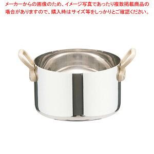 UK18-8プチ半寸胴鍋(蓋無) 10cm【厨房館】【半寸胴鍋