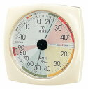 廚房用品 - 【 業務用 】高精度 UD温・湿度計 EX-2811