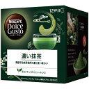 ネスカフェ ドルチェグスト専用カプセル 濃い抹茶(36杯入) 【厨房館】