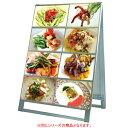 【まとめ買い10個セット品】 カードケーススタンド 16両面 ブラック 【厨房館】
