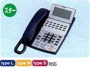 【送料無料】NTT東日本 αNX NX-「18」キーアナログ停電スター電話機-「1」「K」 NX-APFSTEL-※ブラック