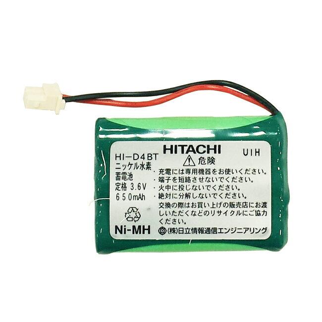HITACHI/日立 電池パック HI-D4BT