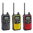 ICOM/アイコム 業務用無線機器 特定小電力トランシーバー IC-4110(3カラー)