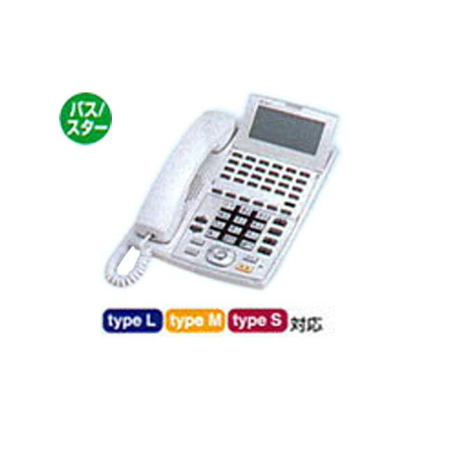 【送料無料】NTT東日本 αNX NX-「24」キー録音バス電話機-「1」「W」 NX-<24>RECBTEL-<1><W>※ホワイト