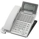 【送料無料】HITACHI/日立 integral-E(インテグラル) 標準電話機 ET-36iE-SD(W)2※ホワイト
