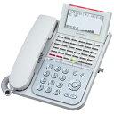 【送料無料】NAKAYO/ナカヨ NYC-iF 36ボタン標準電話機(W) NYC-36IF-SDW