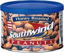 サウスウインド ハニーローストピーナッツ 227g缶