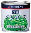 MYミニ缶詰 国産グリーンピース EO#SS2