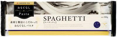 MYおもてなしPasta スパゲッティ1.7mm