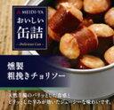 MYおいしい缶詰 燻製粗挽きチョリソー 60g