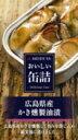 MYおいしい缶詰 広島県産かき燻製油漬 70g