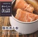 MYおいしい缶詰 豚角煮大根 150g