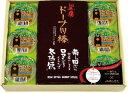 熊本 フジバンビ 黒糖ドーナッツ棒とデコポンゼリーセット(小) FJ22 宅60