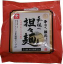 手のべ 陣川 手延べ曲げ 担々麺(1人前 140g)