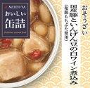 MYおいしい缶詰 おそうざい 国産豚といんげん豆の白ワイン煮...