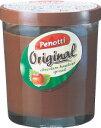 ペノッティ チョコレートヘーゼルナッツスプレッド オリジナル