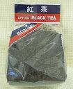 明治屋 セイロン紅茶 225g